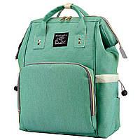 Сумка-рюкзак для мам, Mummy Bag, Baby Mo  -- ЗЕЛЕНАЯ D1001