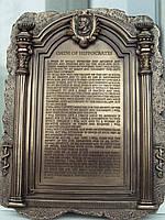 Статуэтка Veronese Клятва Гиппократа 26 см 76079 фигурка веронезе подарок врачу