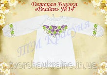 Пошита дитяча блузка під вишивку «Реглан» №14