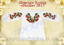 Пошита дитяча блузка під вишивку «Реглан» №15
