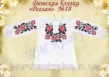 Пошита дитяча блузка під вишивку «Реглан» №18
