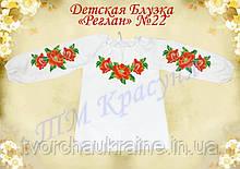 Пошита дитяча блузка під вишивку «Реглан» №22