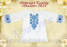 Пошита дитяча блузка під вишивку «Реглан» №24