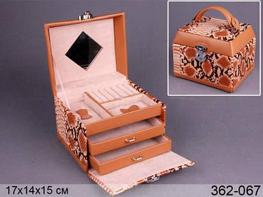 Шкатулка трансформер раскладная для ювелирных украшений бижутерии комодик для прикрас Lefard 362-067