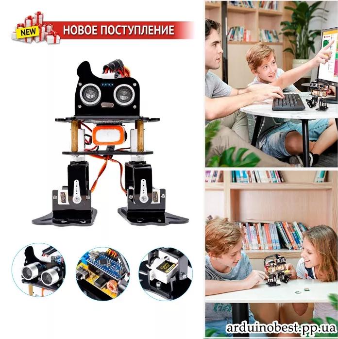 Arduino Robot Kit SunFounder полный комплект Эксклюзивный робот (Робототехника)