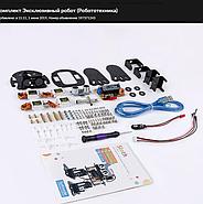 Arduino Robot Kit SunFounder полный комплект Эксклюзивный робот (Робототехника), фото 3