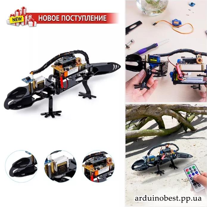 Arduino набор Бионического робот Robot Kit SunFounder полный комплект Эксклюзивный робот Лучший подарок