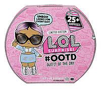 ЛОЛ Адвент календарь Модный лук 25 сюрпризов (L.O.L. Surprise! #OOTD Outfit of the Day) MGA Оригинал