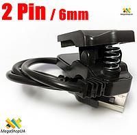 Зарядный USB кабель прищепка 2Pin/6mm для Smart Bracelet. Кабель для зарядки фитнес-трекера