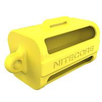 Магазин для аккумуляторов, мультизадачный Nitecore NBM40 (4х18650), желтый