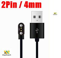 Магнитный зарядный кабель USB - 2Pin/4mm для Smart Bracelet. Кабель для зарядки фитнес-трекера