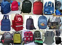 Оптовый пошив рюкзаков.  От 10 штук., фото 1