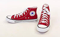 Кеды высокие Converse OB-3376 (размер 40-45, полиэстер, резина,черный,серый,синий,красный,темно-синий,хаки)