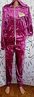 Женский спортивный костюм из бархата Лолита размеров 40, 42, 44-46  купить