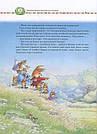 Большая книга кроличьих историй. Женевьева Юрье, фото 6