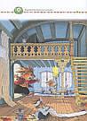 Большая книга кроличьих историй. Женевьева Юрье, фото 7