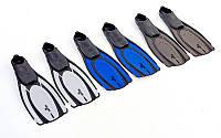 Ласты с закрытой пяткой Zelart 443 ZP-443 (размер L-XL (42-45), серый, синий, черный)