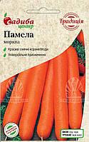 Морковь Памела 2 г Традиция