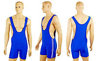 Трико для борьбы и тяжелой атлетики двустороннее мужское CO-3044 (бифлекс, красный-синий, р-р M-XL-46-50) 3XL
