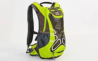 Рюкзак спортивный с жесткой спинкой GA-1351 (нейлон, р-р 29х17х42см, цвета в ассортименте)