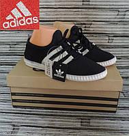 Женские летние кроссовки в стиле Адидас (Adidas Classic) Темно синие