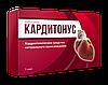 Кардитонус - средство от гипертонии