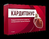 Кардитонус - средство от гипертонии, фото 1