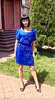 Платье женское летнее легкое молодежное шелк синее Picati, фото 1