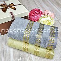 Бамбуковое банное полотенце Helezon