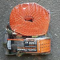 Ремень стяжной для крепления груза с натяжным механизмом 6м. полторы тонны 1.500 кг. на разрыв 1500 кг