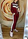 """Женский спортивный костюм на змейке """"Люрекс трехцветный змейка"""", фото 3"""