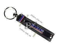 Брелок силиконовый (грузовик) DAF (черный) - Брелок для ключей Даф