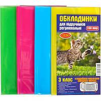 Обложки для книг регулируемые, 3 кл 150 мкр