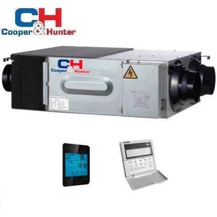 Кондиционер- Cooper&Hunter CH-HRV-KDC Приточно-вытяжные установки с рекуператором, фото 2