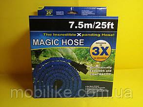 Шланг для полива Magic Hose 7.5м + Распылитель в подарок!