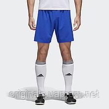 Футбольные шорты Adidas Condivo 18 CF0723