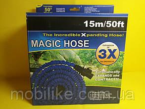 Шланг для полива Magic Hose 15м + Распылитель в подарок!