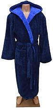 Мужской халат махровый длинный, с капюшоном 44,46,48,50,52,54,56,58,60,62 р-ры, фото 2