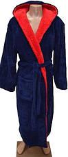 Мужской халат махровый длинный, с капюшоном 46-66 р-ры, фото 2