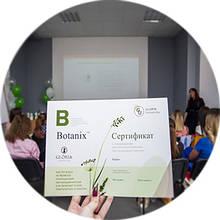 """Бесплатный семинар: """"Работа с воспалениями на коже, вросшими волосами с помощью линейки Botanix"""""""