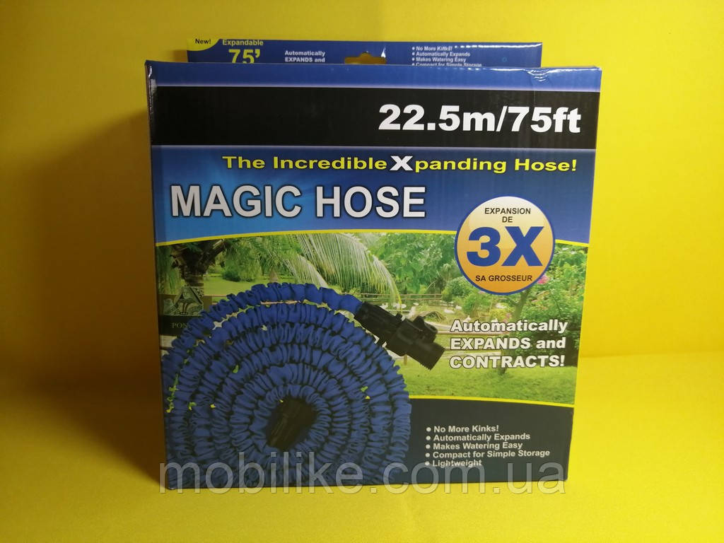 Шланг для поливу Magic Hose 22.5 м + Розпилювач у подарунок!
