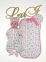 """Набор для новорожденных """"Baby"""", розовый"""