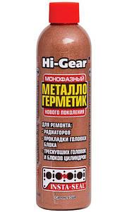 Герметик для складних ремонтів системи охолодження Hi-Gear