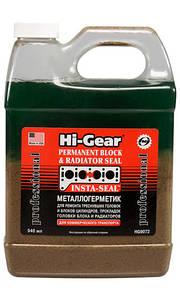 Герметик для ремонту системи охолодження Hi-Gear