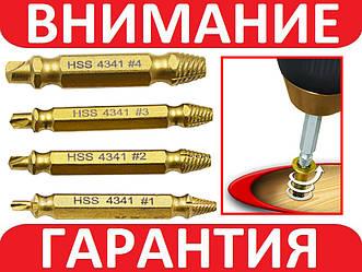Набор экстракторов HSS с титановым покрытием для выкручивания шурупов болтов саморезов