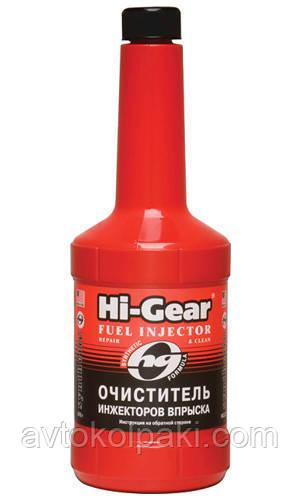 Синтетический очиститель инжекторов на 80 л Hi-Gear 473мл