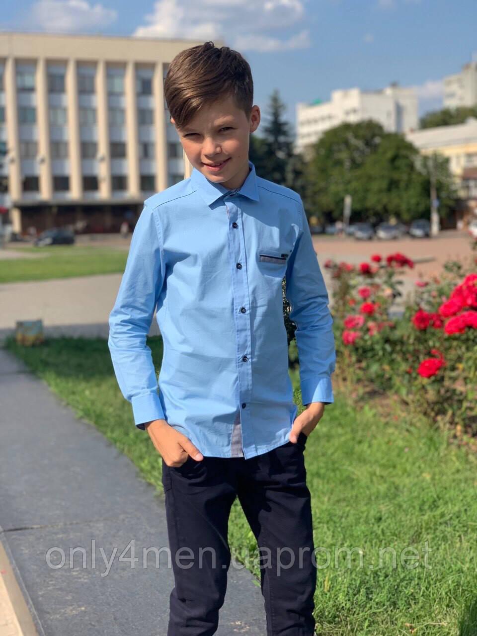Рубашка  для мальчиков на рост 140,164см