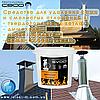 Средство для очистки твердотопливного котла, дымохода от сажи SVOD Professional