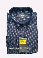 Школьная рубашка для мальчика с длинным рукавом оптом недорого со склада в Одессе