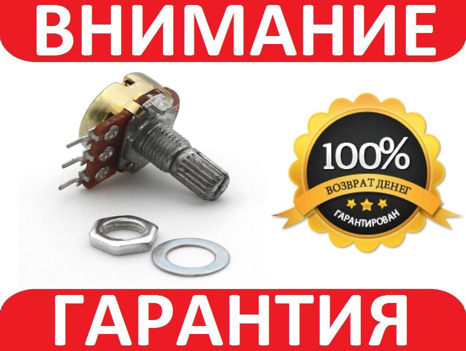 Переменный резистор потенциометр 2кОм B2K